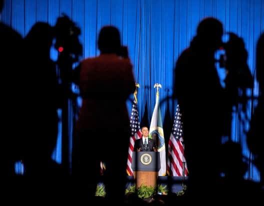 Obamatribal.jpg